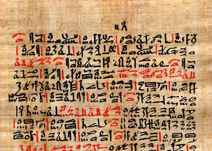 papiro de Ebers 02